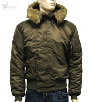 "Alpha Industries Jacke ""N2B"""