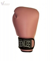 "BenLee Boxing Gloves ""Sussy"""