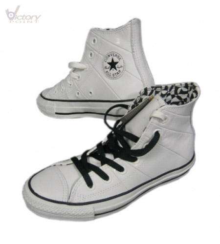 Converse High Chucks/All Star